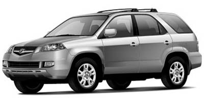 Acura  on Find A Used 2005 Acura Mdx For Sale   2005 Mdx Review