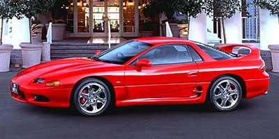 1997 mitsubishi 3000gt sl specs