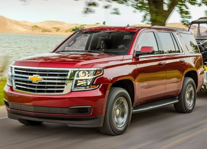 2018 Chevrolet Tahoe Custom front 3/4 dynamic view